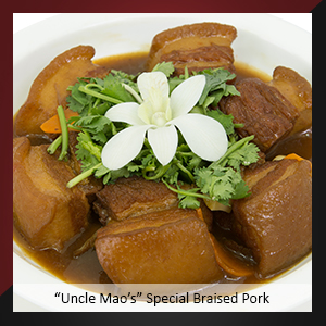 """Uncle Mao's"" Special Braised Pork"